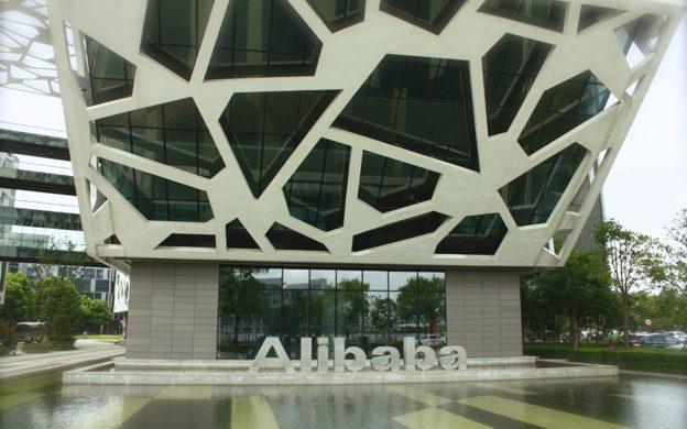 Офис Alibaba Group в Ханчжоу